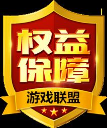 BT游戏_网页游戏满V_公益服页游_传奇页游_323玩游戏平台